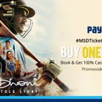 Q 2. What is the name given to M.S. Dhonis iconic cricketing shot? #MSDTicketsOnPaytm https://t.co/Ol5QARBTZp https://t.co/1zvIKehwxD