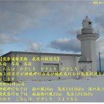【67年の歴史に終止符】 9月30日12時零分、北海道焼尻島灯台の放送を最後に灯台からの無線による気象通報業務は終了しました。昭和24年の開始以来、永年に渡りご愛顧賜りありがとうございました。 https://t.co/5Z6GyezhF6