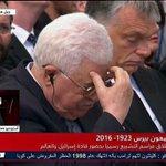محمود عباس رئيس فلسطين يبكي في وفاة شمعون بيريز رئيس اسرائيل السابق .. مشهد يصعب استيعابه https://t.co/Feo9tjG6lI