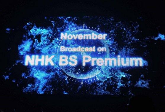 NHK BSプレミアム「アニメソング史上最大の祭典~アニメロサマーライブ2016~」11/13(日)より6週連続OA!「刻」をテーマにした今年のアニサマのステージをいち早くお届けします https://t.co/IXxShA5l3U https://t.co/QFf8ZTYLVg