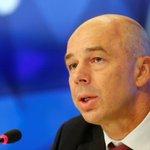 Силуанов заявил, что серьезного повышения налогов в РФ не будет https://t.co/IGu33aoPeq https://t.co/4dQkdcU6jm