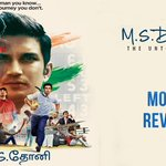 Check out our review of #MSDhoniTheUntoldStory: @msdhoni @itsSSR https://t.co/zMD3QNvo2g https://t.co/yWa4THzDss