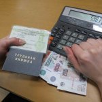 Кудрин предложил отложить повышение зарплат бюджетникам https://t.co/EavIyE8lLX https://t.co/6UtxKDVcca