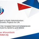 Выступление Председателя Правительства Российской Федерации @MedvedevRussia на #ФорумСочи https://t.co/RsHT0xrPC8 https://t.co/OHUxWwBq4e