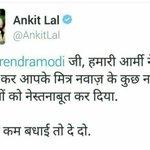 Delhi Police head is Modi. Indian Army head is not Modi. Indian Army head is Arvinder ji https://t.co/FflPNmBNd9
