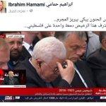 عباس الحنون يبكي بيريز المجرم... لم يذرف هذا الرخيص دمعة واحدة على فلسطيني... https://t.co/rSFMy8Fo2C