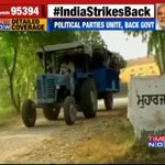 BSF on high alert, borders of 4 states being secured: Govt sources #IndiaStrikesBack https://t.co/baUaXRbyYU