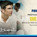 Q 5. In which year did MS Dhoni make his debut in International cricket? #MSDTicketsOnPaytm https://t.co/Ol5QARBTZp https://t.co/831aKGHMsn