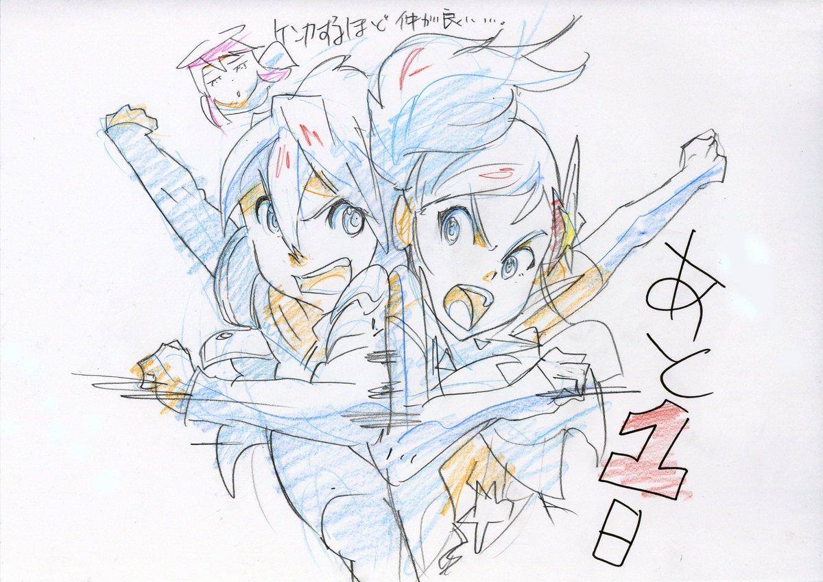 あと1日!東と薫子、一希家の双子の激突のゆくえやいかに!#ブブキ#サンジゲン#bubuki#bbkbrnk