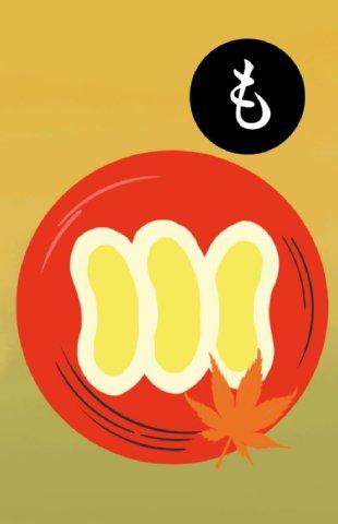 test ツイッターメディア - その昔、誰もが知っていたという本脇・射箭頭八幡神社(いやとはちまんじんじゃ)の糸切餅。棒状の餅を糸で切り、きな粉をまぶした素朴な和菓子で、二一世紀に入り復元。 https://t.co/Esm0T7sYQ9 #和歌山市 #ナグサトベ