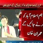 """Leader of the nation @ImranKhanPTI exposed the real face of """"Chor Sharif"""" & Co. People be ready for Islamabad March! https://t.co/Fi5BDUAfEO"""