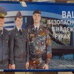 В Минске ОМОНовцы избили и обоссали двух подвыпивших подростков, сообщают правозащитники  https://t.co/bvbLPOKxSq https://t.co/r7azDaF5kp