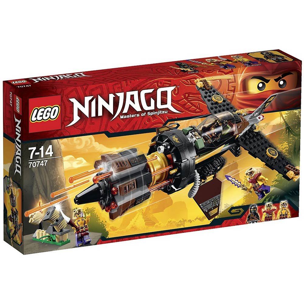 レゴ ニンジャゴー 70747 リボルバーブラスター