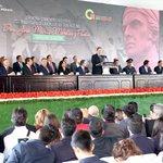 Muy honrada de acompañar al gobernador @eruviel_avila en la ceremonia del CCLI aniversario del natalicio de Morelos https://t.co/FtrEgU5w3Y