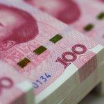 FMI incluiu yuan em sua cesta de moedas