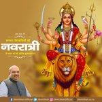 सभी को नवरात्री के पावन पर्व की हार्दिक शुभकामनाएं | https://t.co/R0HS6Is7zT