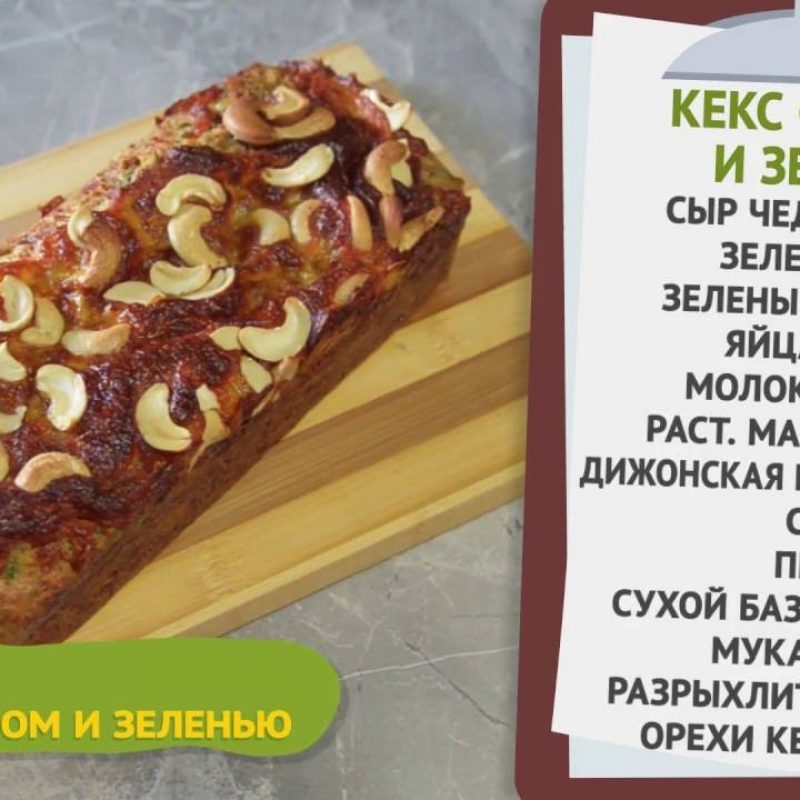 Рецепт кексы с вареньем в силиконовых формочках пошагово