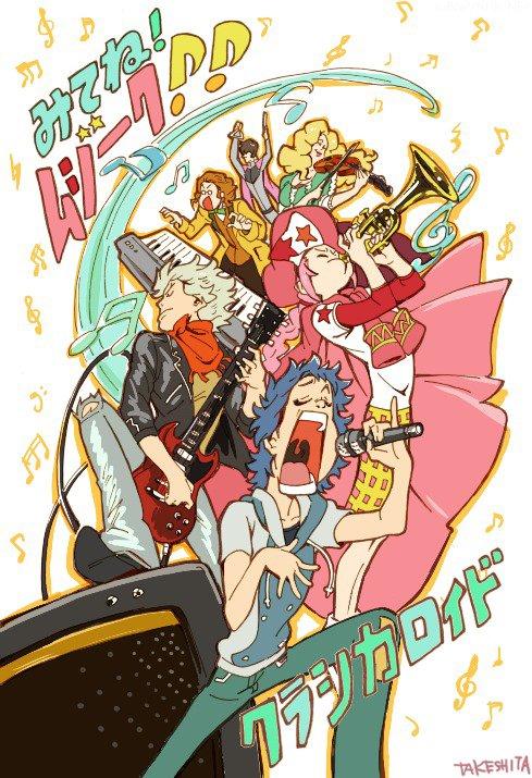 TVアニメ「クラシカロイド」、いよいよ本日17:30~NHK Eテレで放送開始です!!僕は神楽奏助役を演じさせて頂いてお