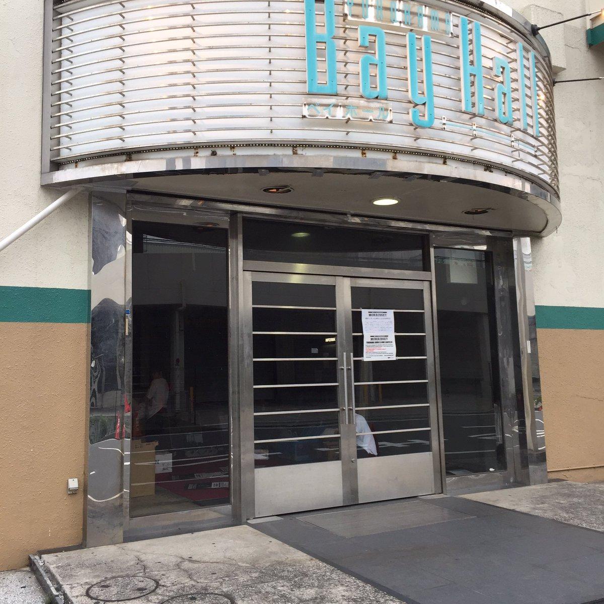 止ん事無き事由によりモリッシー公演が中止となったベイホール。肉を焼いている人はいませんでした。現場からは以上です。 https://t.co/vgEah1XiLE
