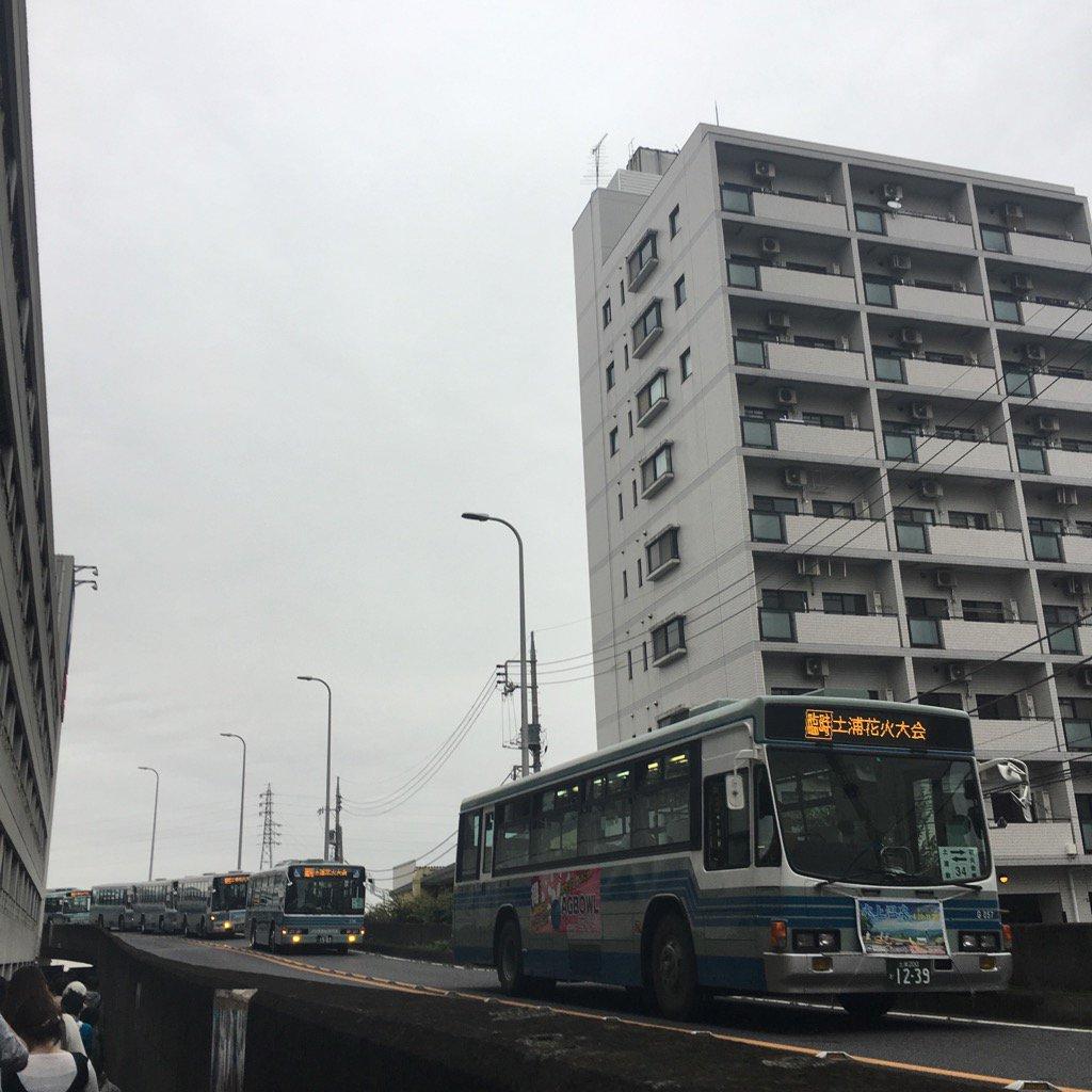 茨城中のバスが集結してるらしい( ̄∇ ̄) #土浦花火大会 https://t.co/GVKUq3S5Yr