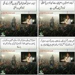 Our Kaptaan @ImranKhanPTI Befitting Reply to A terrorist @narendramodi , Like a true Pakistani Leader ✌✌💜 https://t.co/JgxBjLz3VN