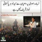 Narendra Modi, beware! Not every Pakistani is a coward like Nawaz Sharif - @ImranKhanPTI https://t.co/HjHVhxsLU0