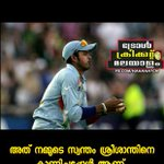 RT @WeSupportSree: @sreesanth36   Credits:Aleef Mohammed ,Troll Cricket Malayalam https://t.co/aQMVbTMQ1M
