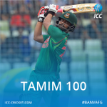 New Bangladesh record! Tamim Iqbals 7th ODI century, and what a time to do it! #BanvAfg https://t.co/sXEZ6zLKvf