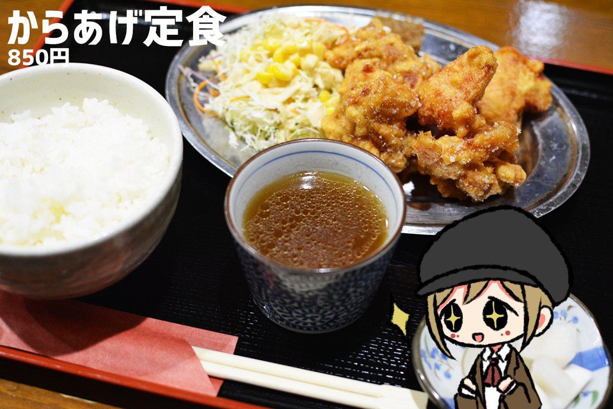 豊島園にある唐揚げ屋さん。味がしっかり付いてて、美味しかった!このお店は、ワカコ酒っていうドラマの中でも登場してるみたい