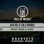 Brilliant direct hit by Shakib takes the big wicket of Asghar Stanikzai. Afghanistan 55/4 (16.3 overs)  #BANvAFG https://t.co/Juvi9iOZr0