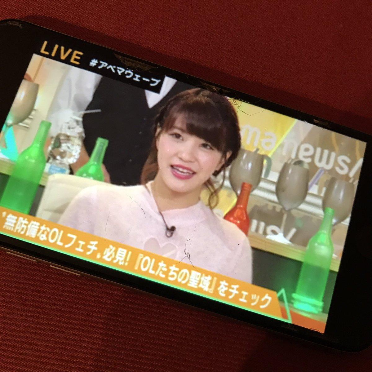 iPhone6でAbemaWaveサタデーナイト視聴なう(*´꒳`*)♡ 明日香ちゃん…♡ 東京Bazz spotの1コーナーで出演予定です!! #AbemaTV  #AbemaWaveサタデーナイト