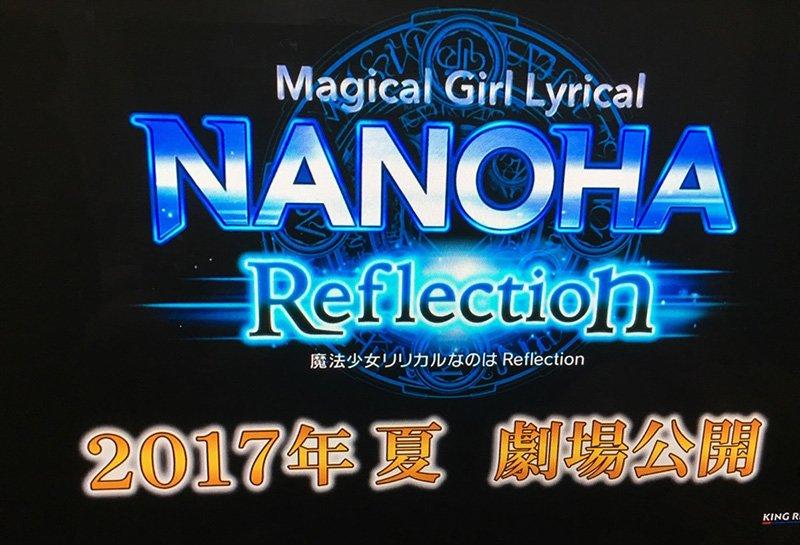 【速報】魔法少女リリカルなのは Reflection ViVid Strike!内のTVCMにて発表されました! CMのナレーションは田村ゆかりさん 2017年夏 劇場公開ということで今から楽しみです! #nanoha https://t.co/lcbMb0BQTN