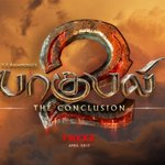 Logo of Baahubali 2 the conclusion.. Tamil.. https://t.co/Ie2JFLG5N2