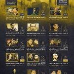 جدول موكب عزاء #عاشوراء #الحسين #مأتم_وليد_الكعبة #المحرق #البحرين https://t.co/z0d7i5BjYc https://t.co/Zf6TE4MAwz https://t.co/hTNp8oLd6N