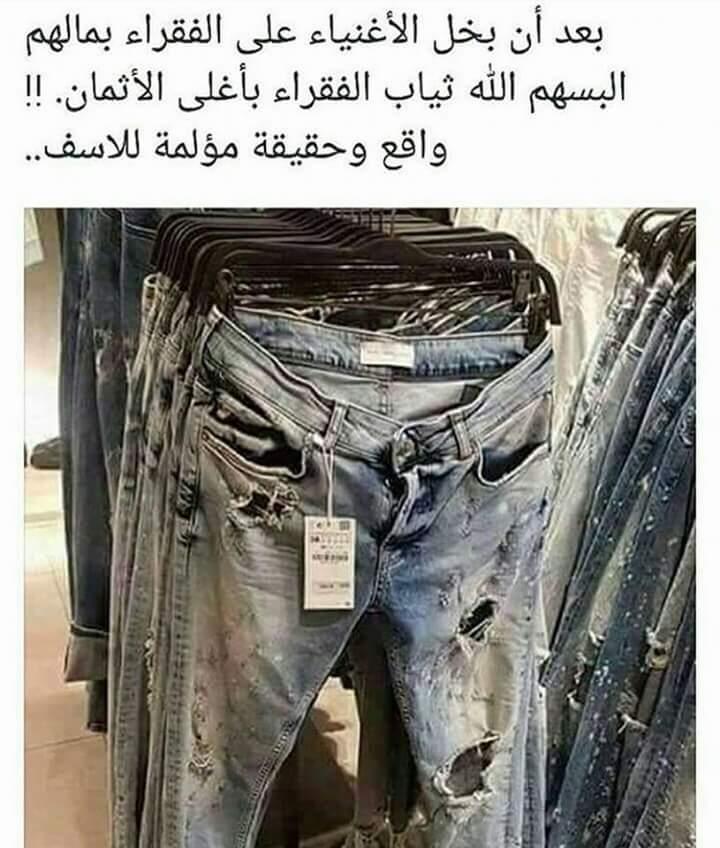 #باخر_زمن: #باخر_زمن