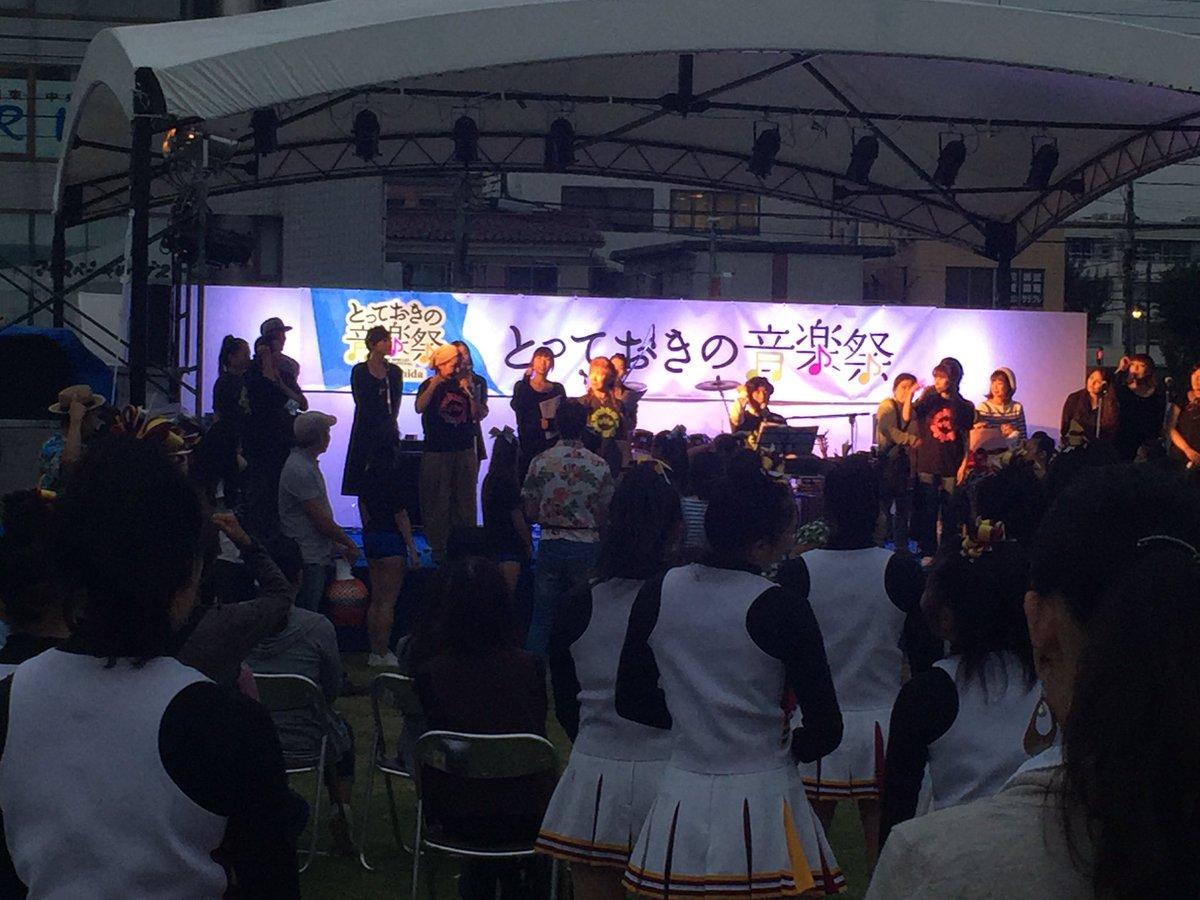 10/1 とっておきの音楽祭In Machida 2016 無事に終了!8会場、83参加団体、530名参加者、ボランティア200名以上、たくさんのお客様、ありがとうございます。 https://t.co/4nB42S5p7A