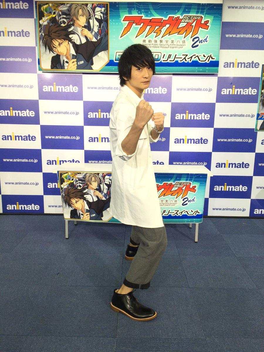 【盛況御礼!】アニメイト新宿にて、BD・DVD 発売記念イベントお越し頂きまして、誠にありがとうございました!アクティヴ