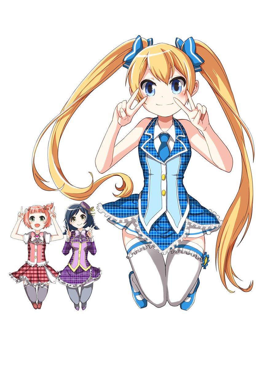 【BD】10月28日(金)発売予定の「魔法少女?なりあ☆がーるず」Blu-ray第2巻、ジャケットイラストはキャラクター