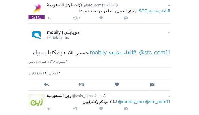 #الغاء_متابعه_mobily: #الغاء_متابعه_mobily