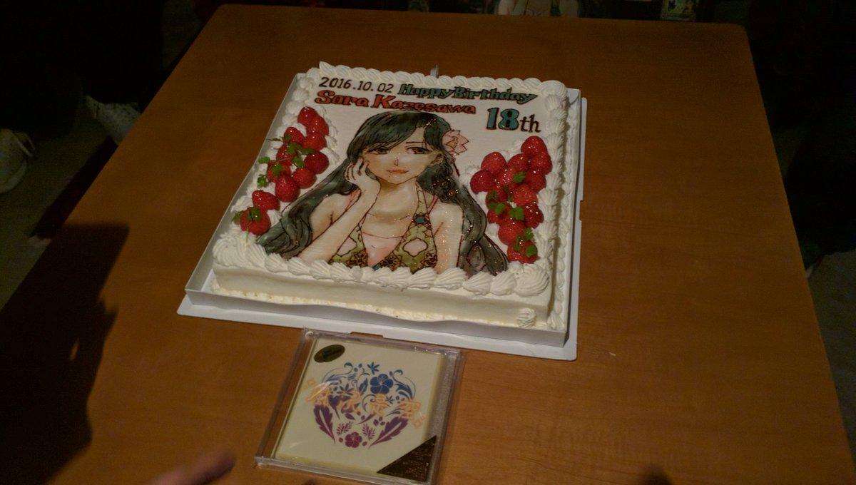 お誕生日ケーキすごいな #風沢是空 https://t.co/4q9ExhQRbx