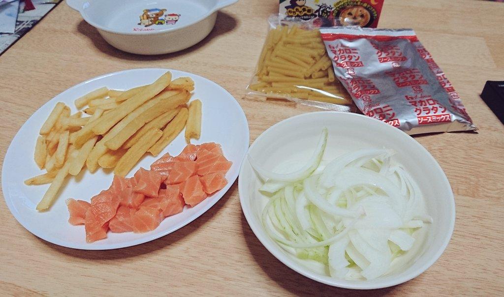 グラタンが出来るまで(*ˊ˘ˋ*)♪余ったポテトと余ったシチューで(シチューは足りなかった〜)玉ねぎ炒めて、マカロニ茹で