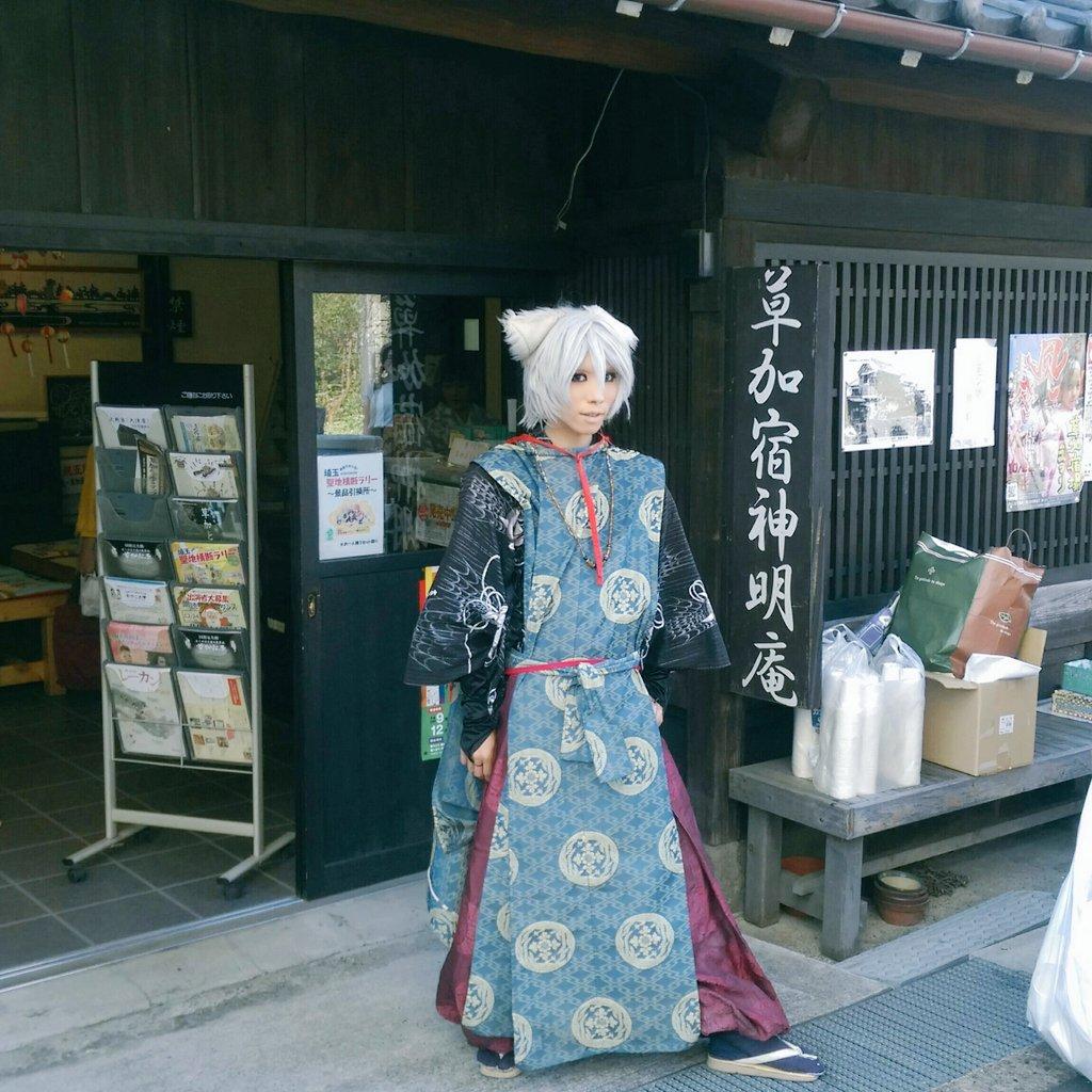 草加市はレーカン!というアニメの舞台となっているのですよ✨草加宿は日光街道第2の宿駅として栄えていたのだぞ⭐こちらの草加