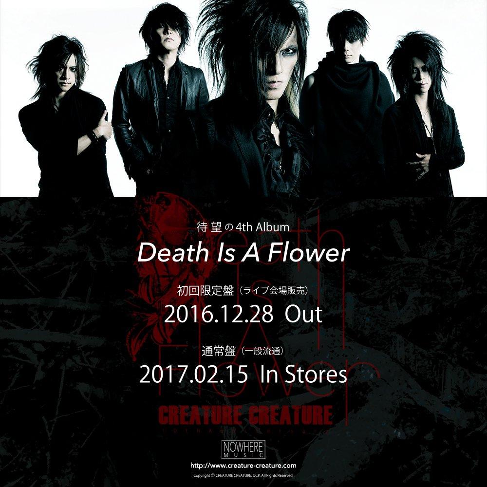 待望のニューアルバムリリース決定! 更に来年ツアーも決定! https://t.co/HeB3sZfkKk