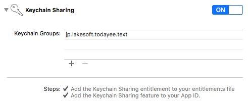 iOS10シミュレータだと KeyChainsへの書き込みに失敗する件は Key Sharing -> ONで解消。EvernoteSDKでログインに失敗する件はこれで直った。https://t.co/6UmlWg0035 https://t.co/kWLeYrQEoF