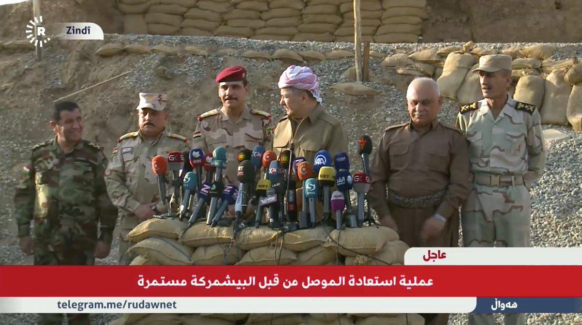 #Mosul: Mosul