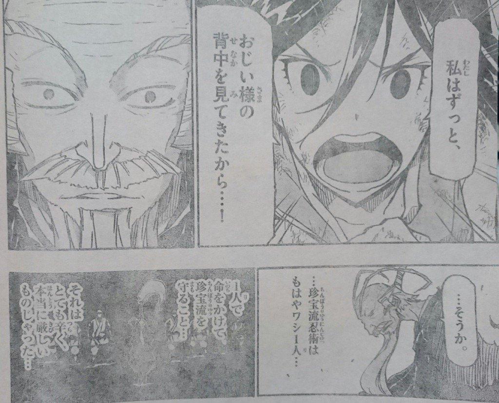 倉坂考陛さん、こんばんは。先週のムシブギョー本編は、凛とした火鉢がcoolからcuteとハートを盗まれました。(笑)個