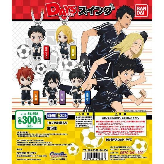「DAYS」マスコットフィギュア、つくしたち聖蹟高校の5人が登場 #days_anime