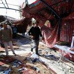 Bagdá: ataque suicida em funeral deixa 35 mortos e 65 feridos