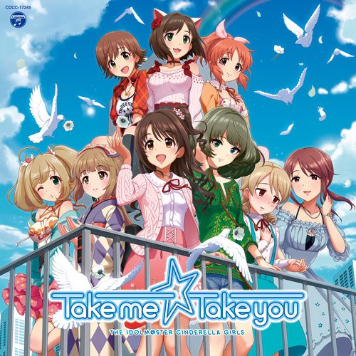 日本コロムビア様から11月16日(水)に発売される、「Take me ☆ Take you」のジャケ絵を描かせて頂きました。何卒宜しくお願い致します。