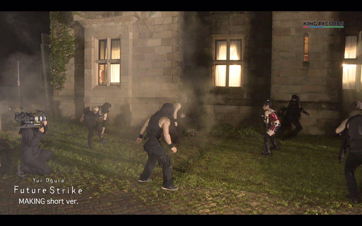 11/2発売、小倉 唯「Future Strike」の期間限定盤に収録されるメイキング映像の一部を公開しました!!#小倉